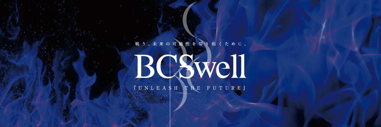 Team『BC SWELL』発足のお知らせ