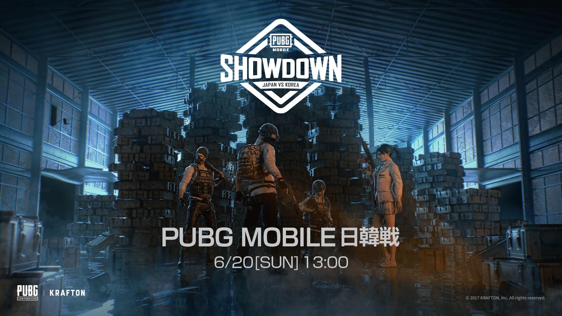 【 PUBG MOBILE部門 】『PUBG MOBILE SHOWDOWN:JAPAN VS KOREA』出場