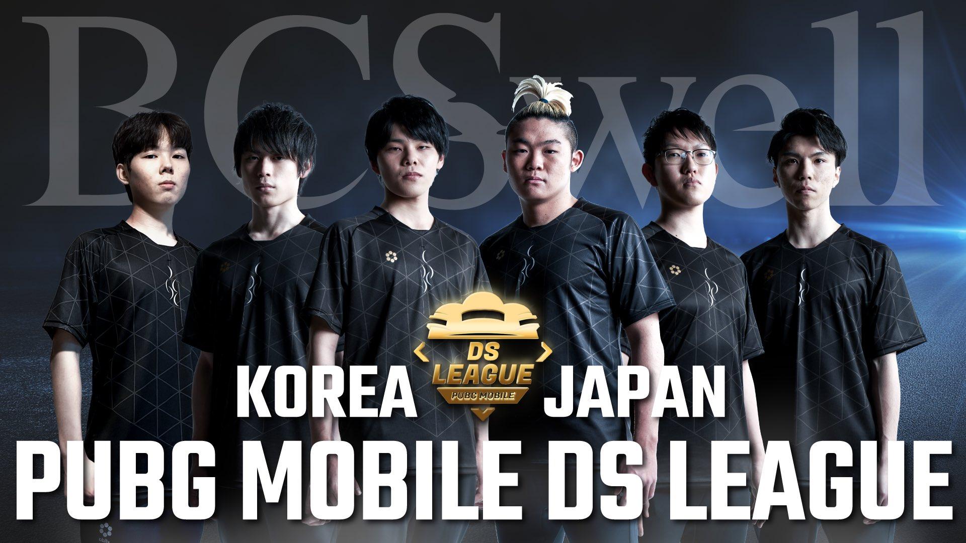 【 PUBG MOBILE部門 】『PUBG MOBILE DS LEAGUE KOREA vs JAPAN』出場