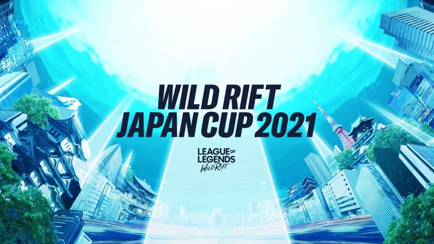 【 ワイルドリフト部門 】『ワイルドリフト JAPAN CUP 2021 敗者復活戦』出場